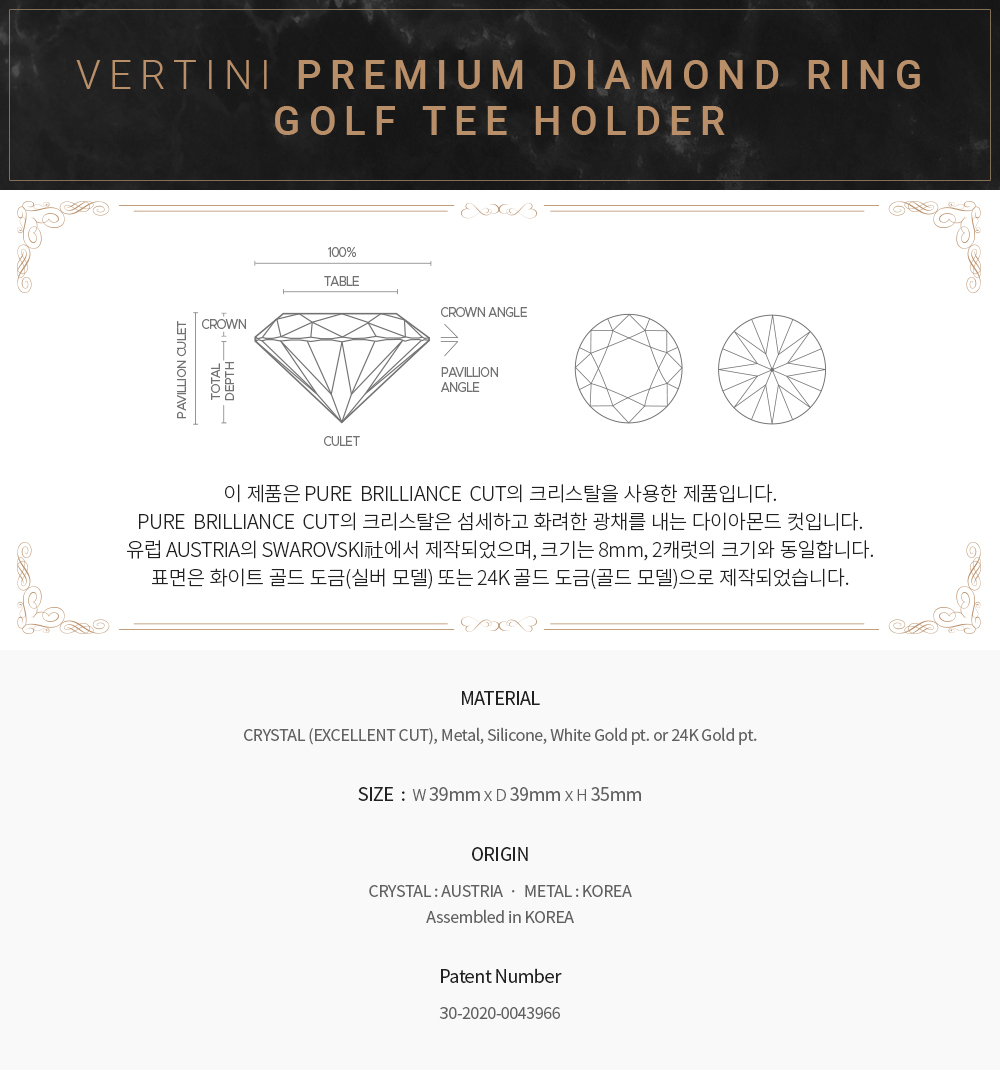 diamond_ring_info.jpg